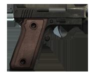 Карманный пистолет в GTA 5