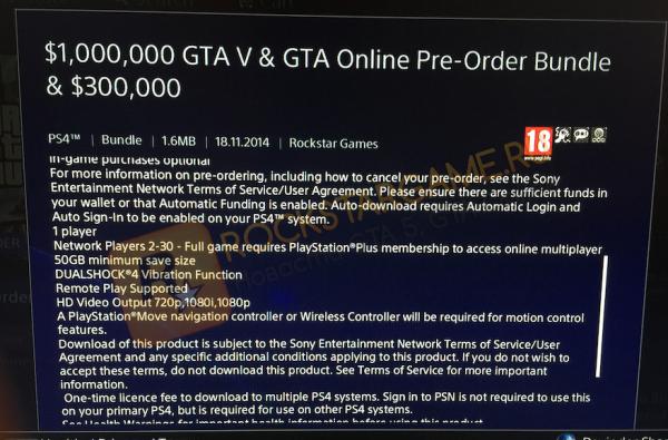 GTA V Playstation 4 50 GB