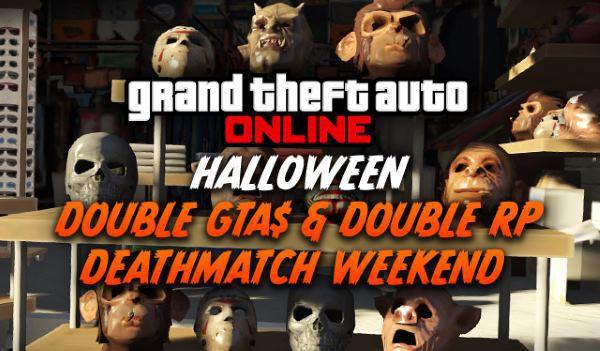 Двойной заработок GTA долларов и очков репутации во всех перестрелках (Deathmatch) в честь Хэллоуина