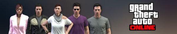 Перенос персонажа с PS3 и XBOX 360