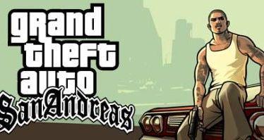 Обновление GTA San Andreas