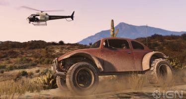 GTA 5 на PS4