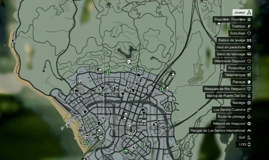 Недвижимость в GTA V