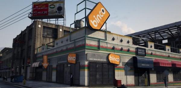 Магазины Binco