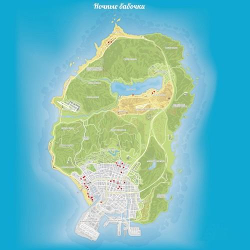 Карта проституток в GTA 5