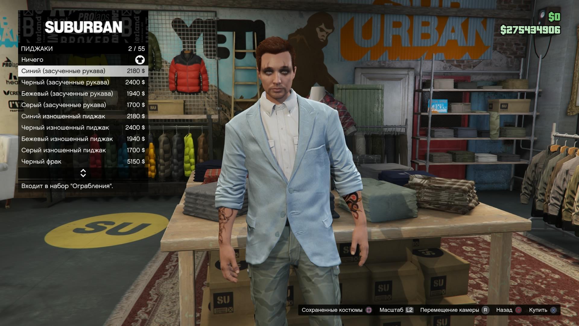 Grand Theft Auto V_20150310141701