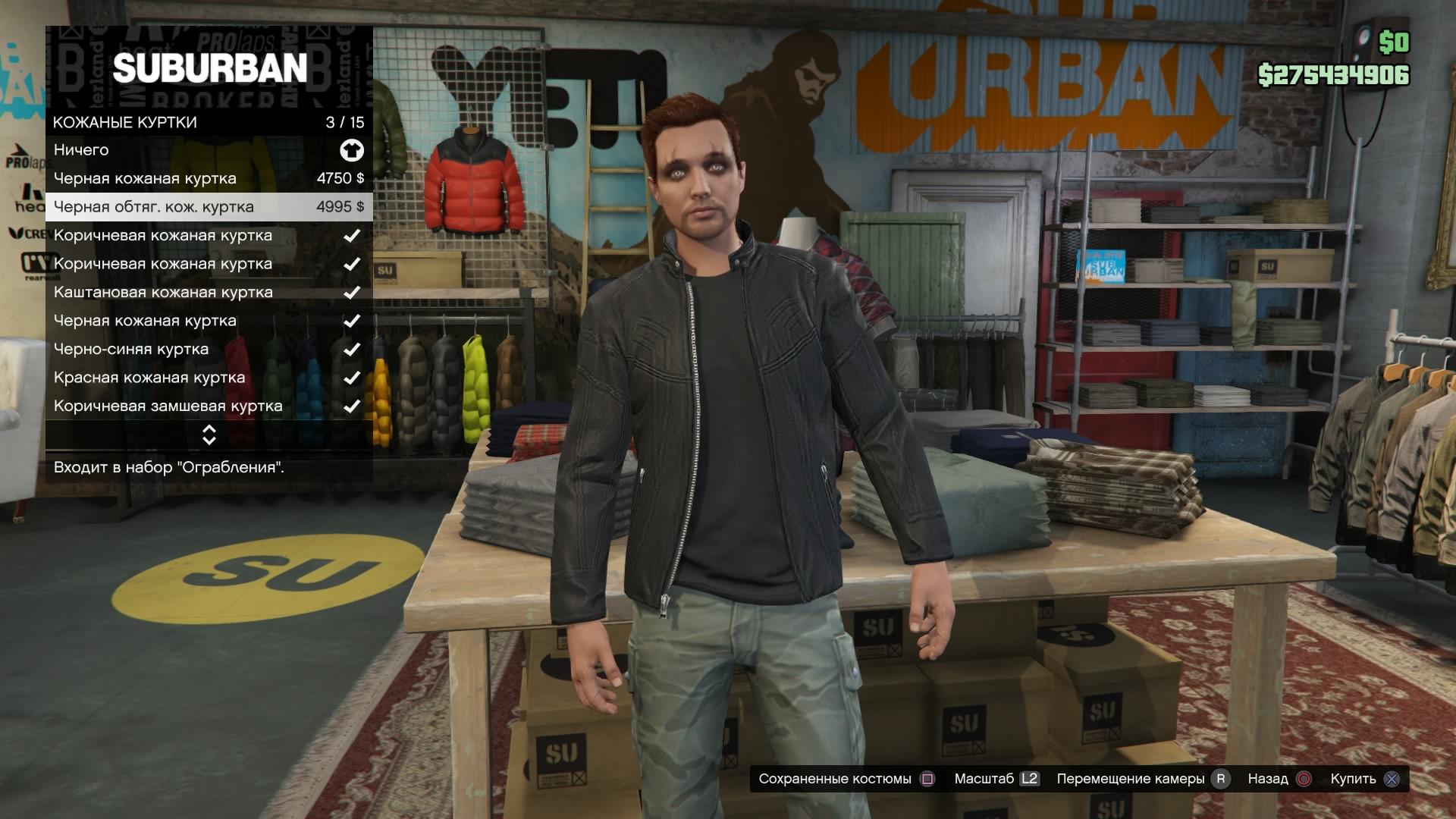 Grand Theft Auto V_20150310141710