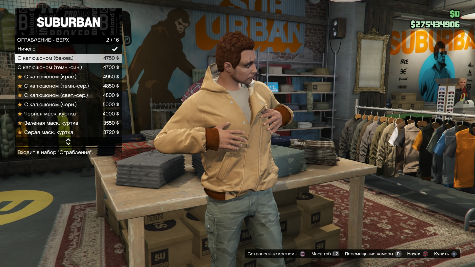 Grand Theft Auto V_20150310141732