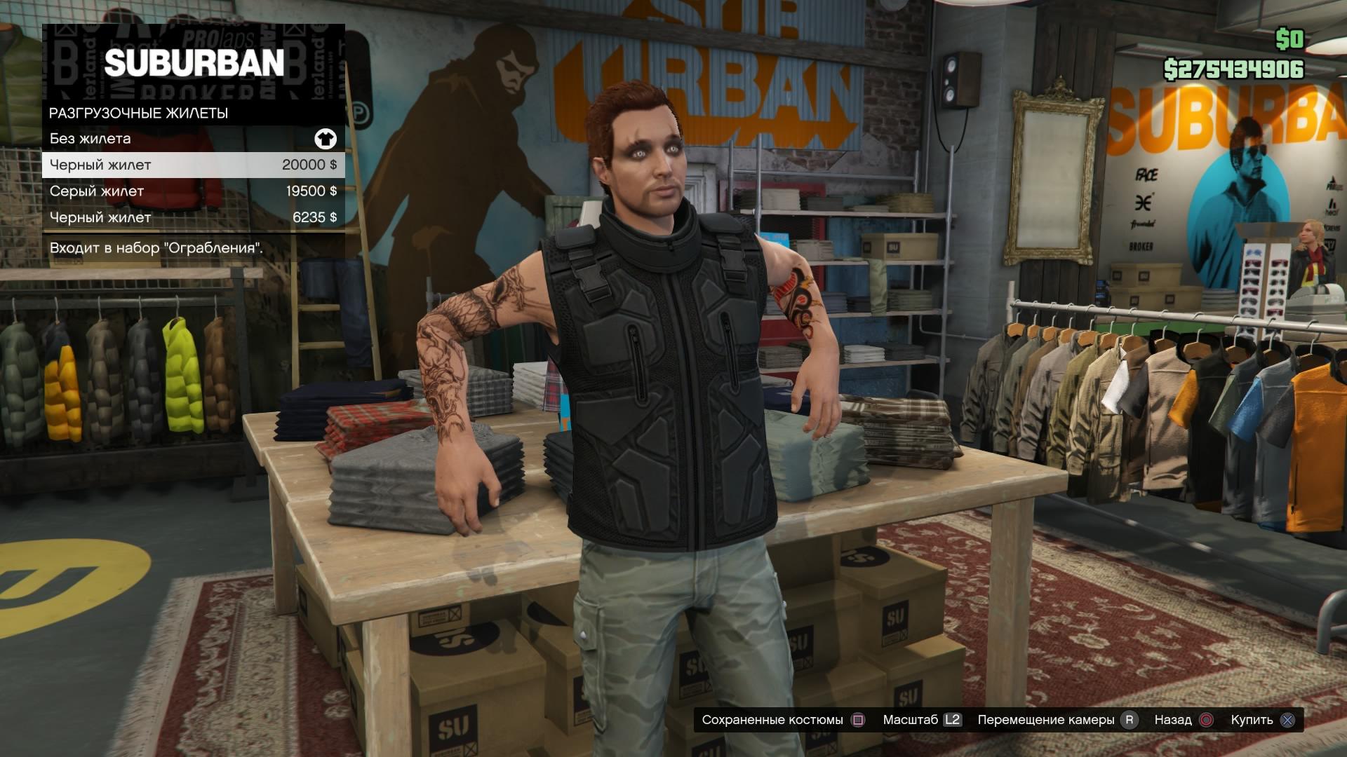Grand Theft Auto V_20150310141738