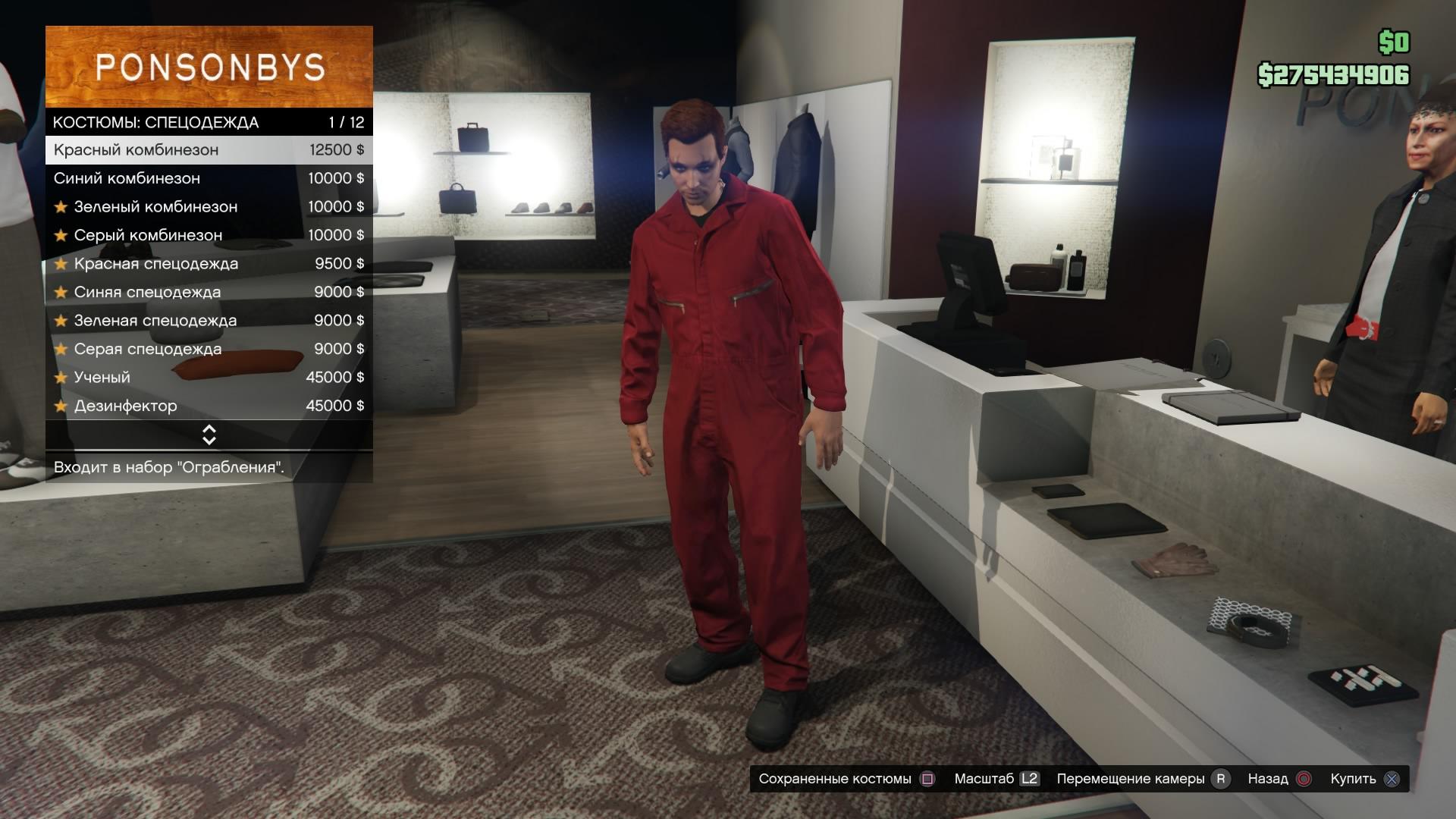 Grand Theft Auto V_20150310141950