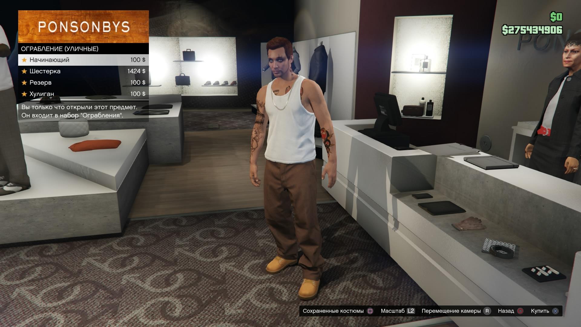 Grand Theft Auto V_20150310142003