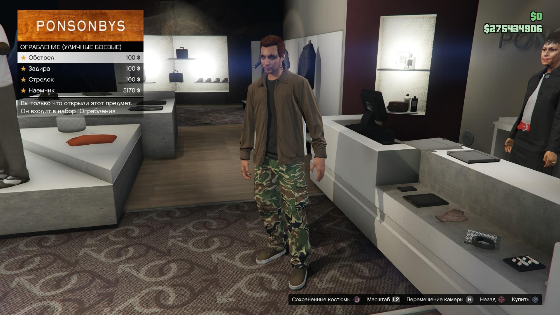 Grand Theft Auto V_20150310142009