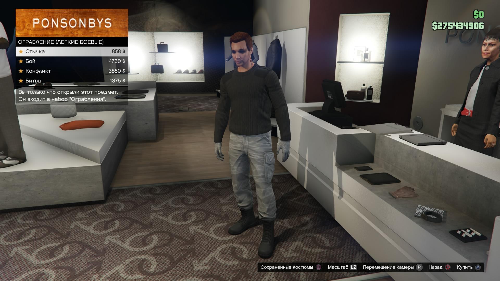 Grand Theft Auto V_20150310142015
