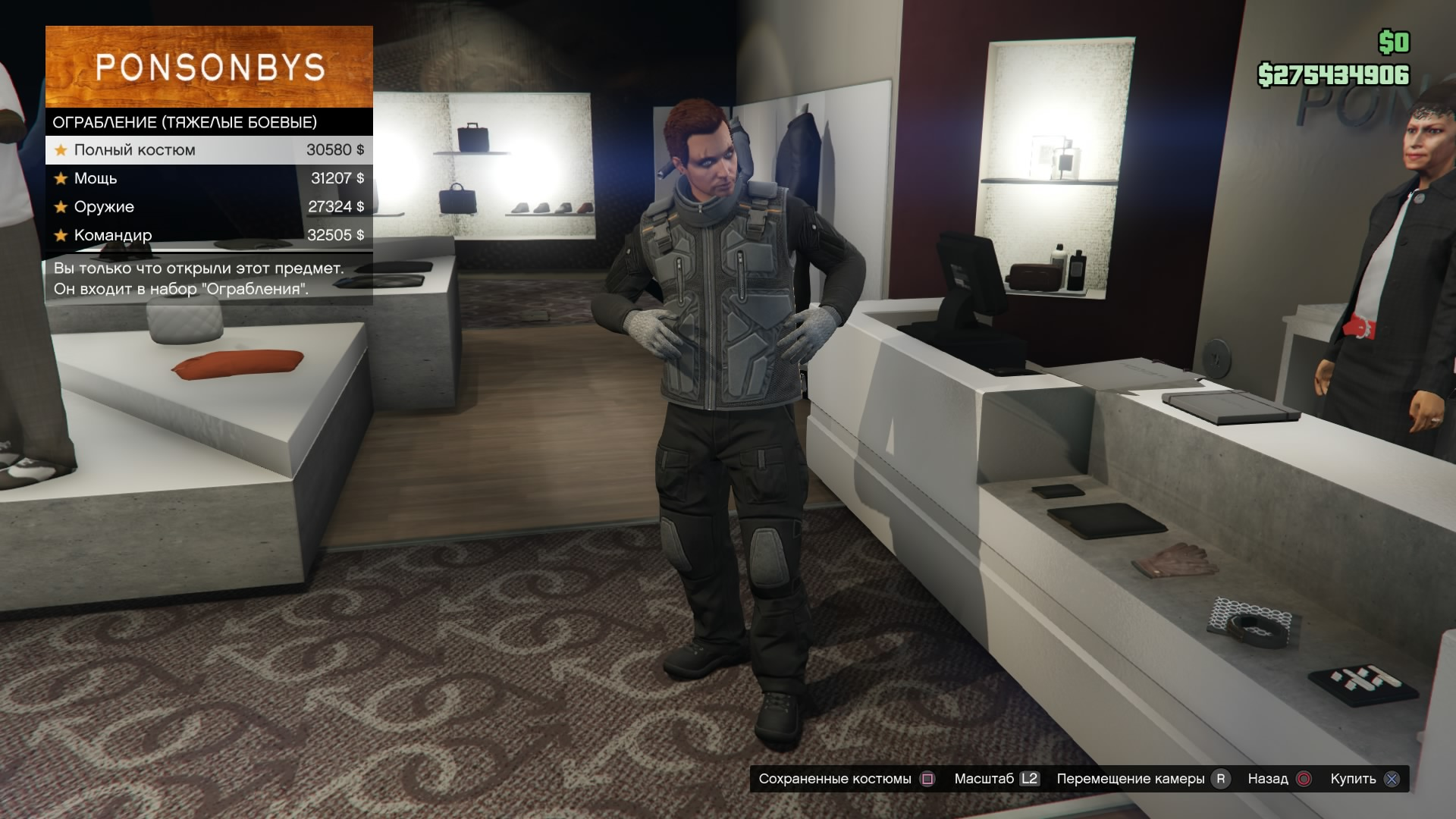 Grand Theft Auto V_20150310142022