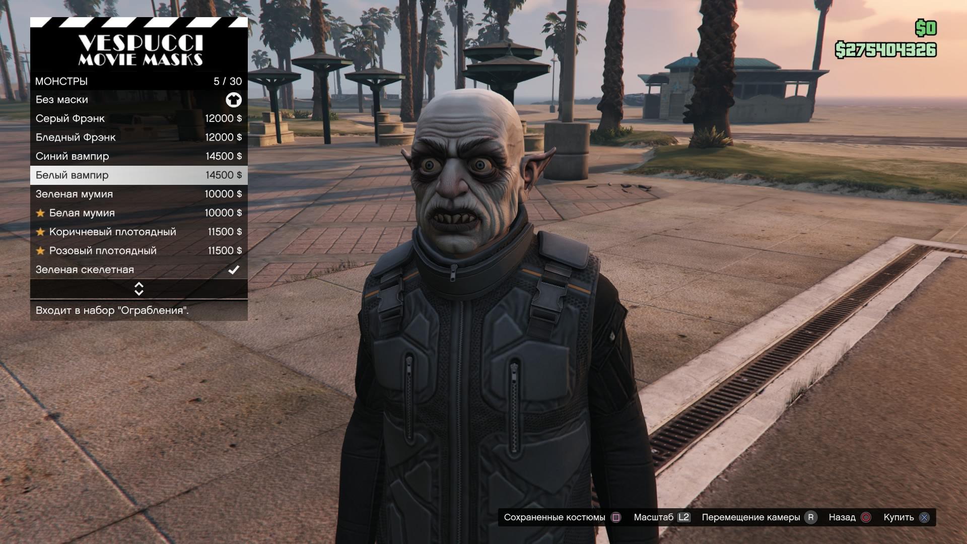 Grand Theft Auto V_20150310142530