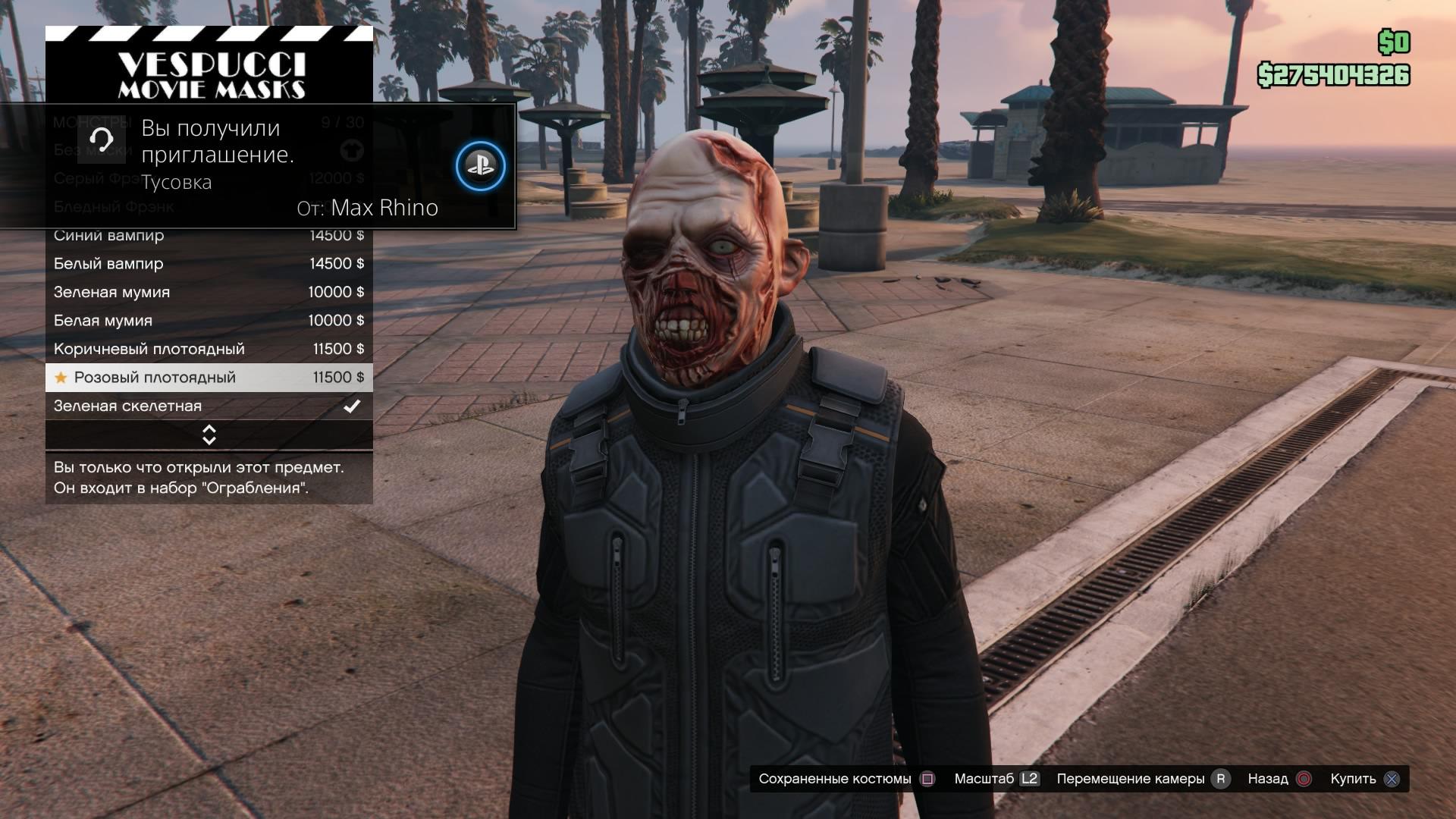 Grand Theft Auto V_20150310142543