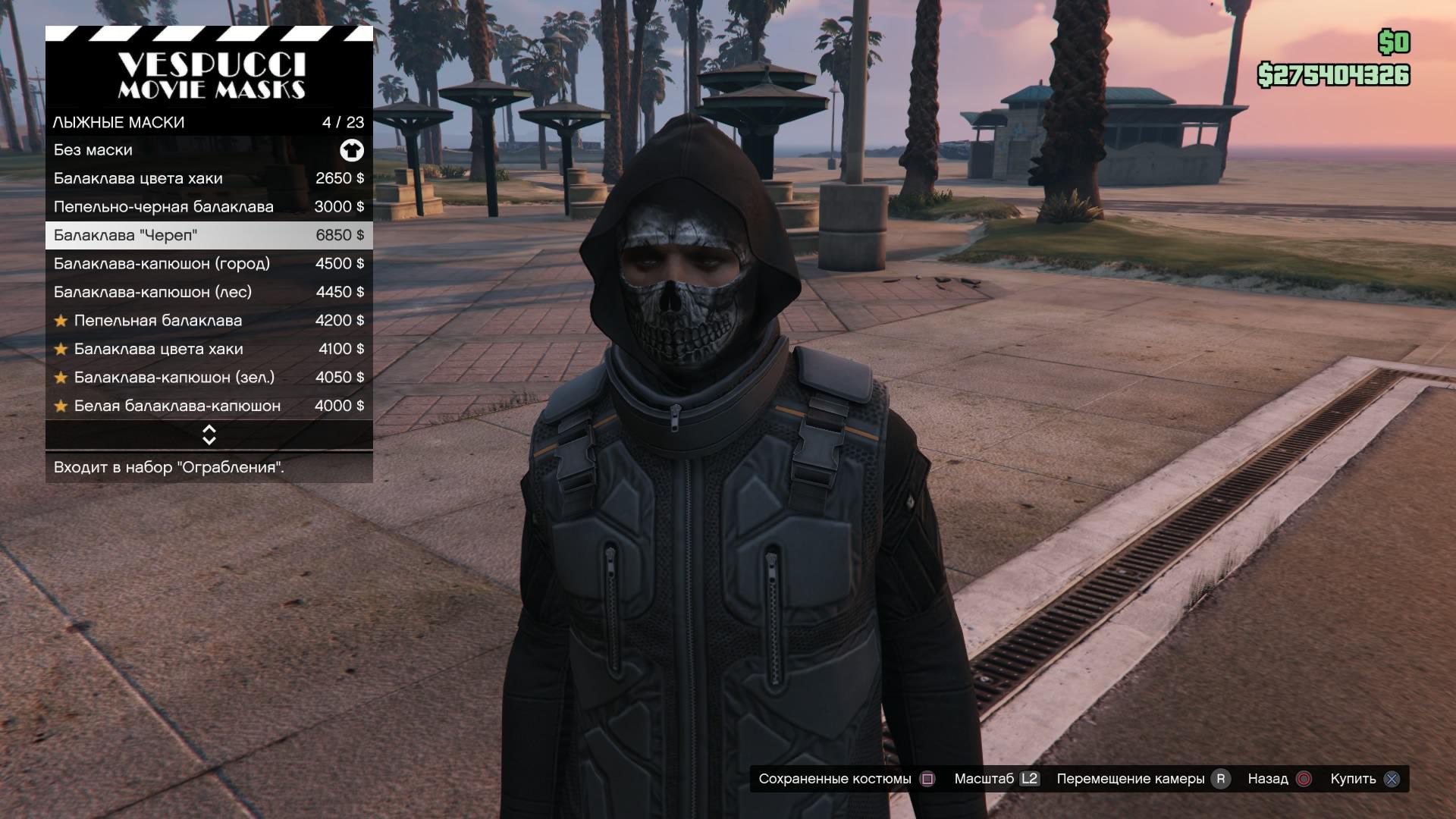 Grand Theft Auto V_20150310142601