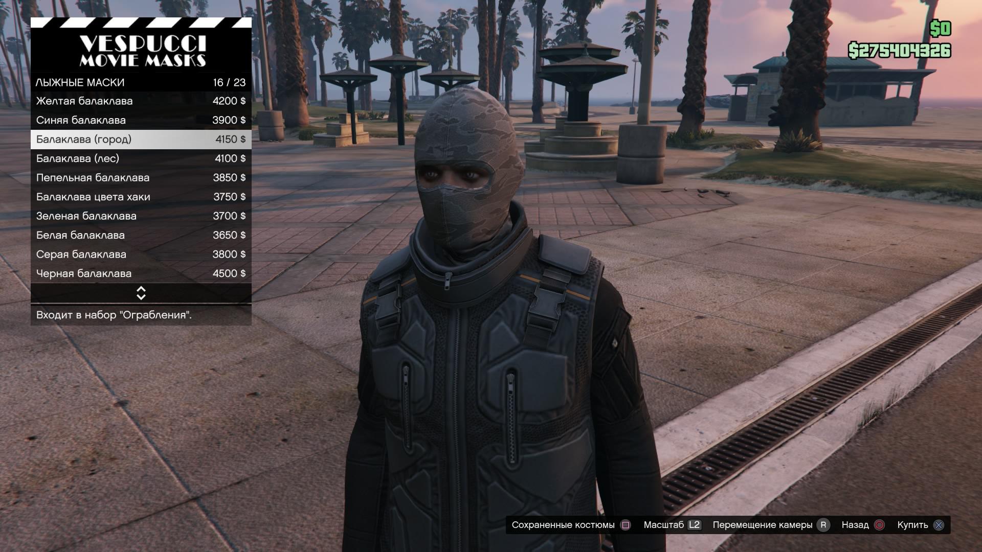 Grand Theft Auto V_20150310142614