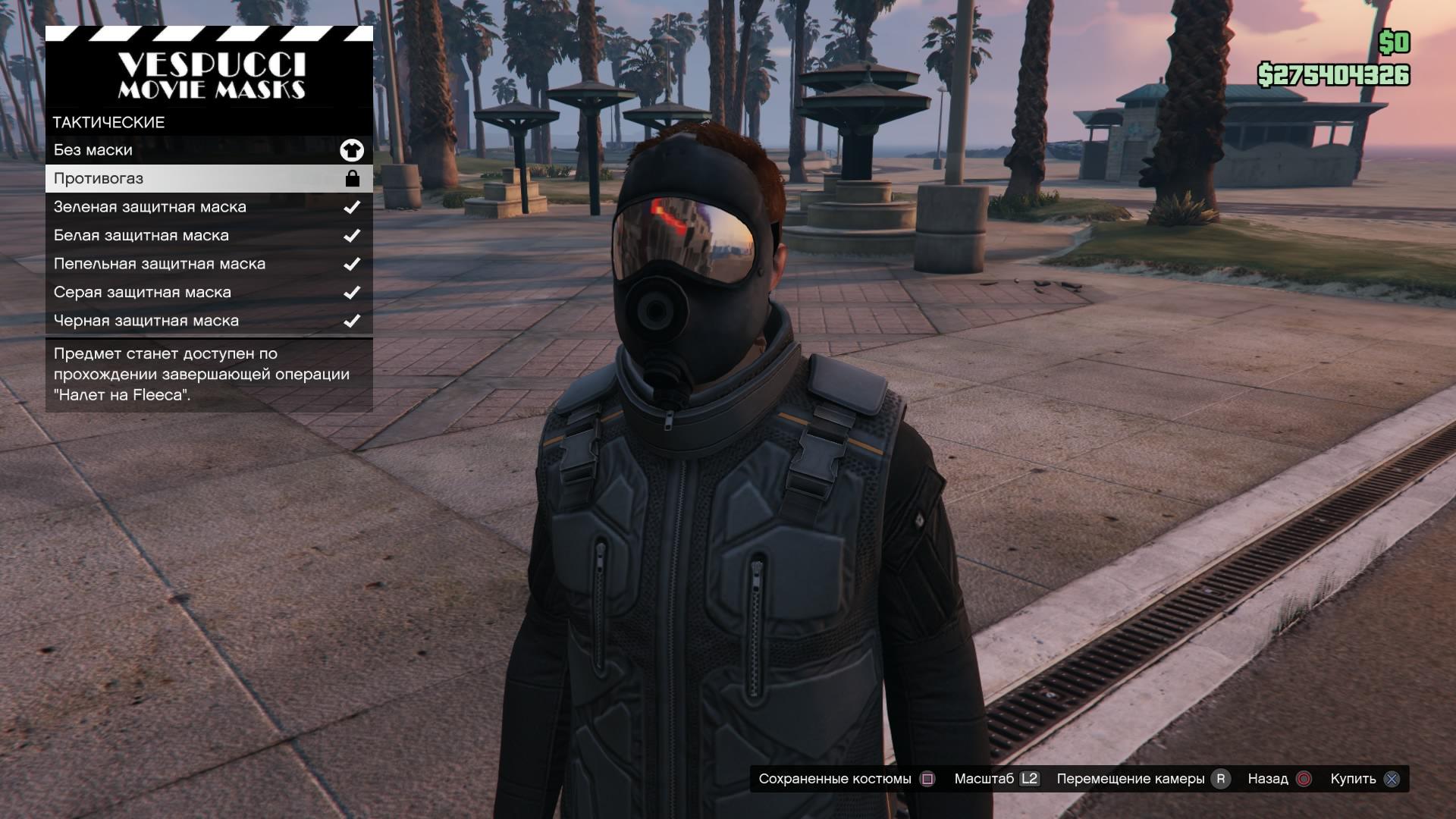 Grand Theft Auto V_20150310142621