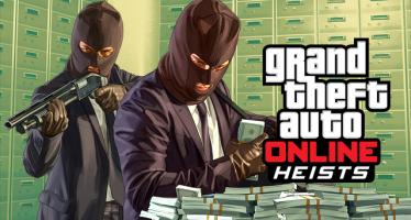 Новый патч для GTA Online