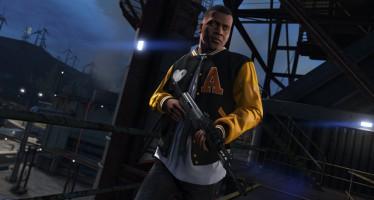 Загрузка GTA 5