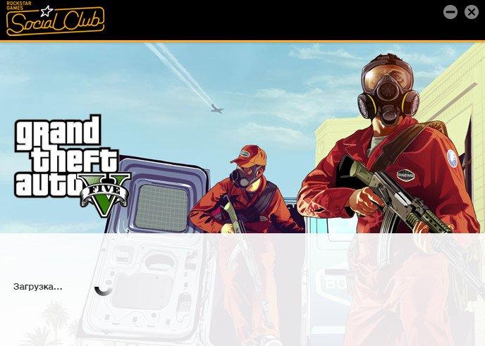 Бесконечная загрузка в GTA Online