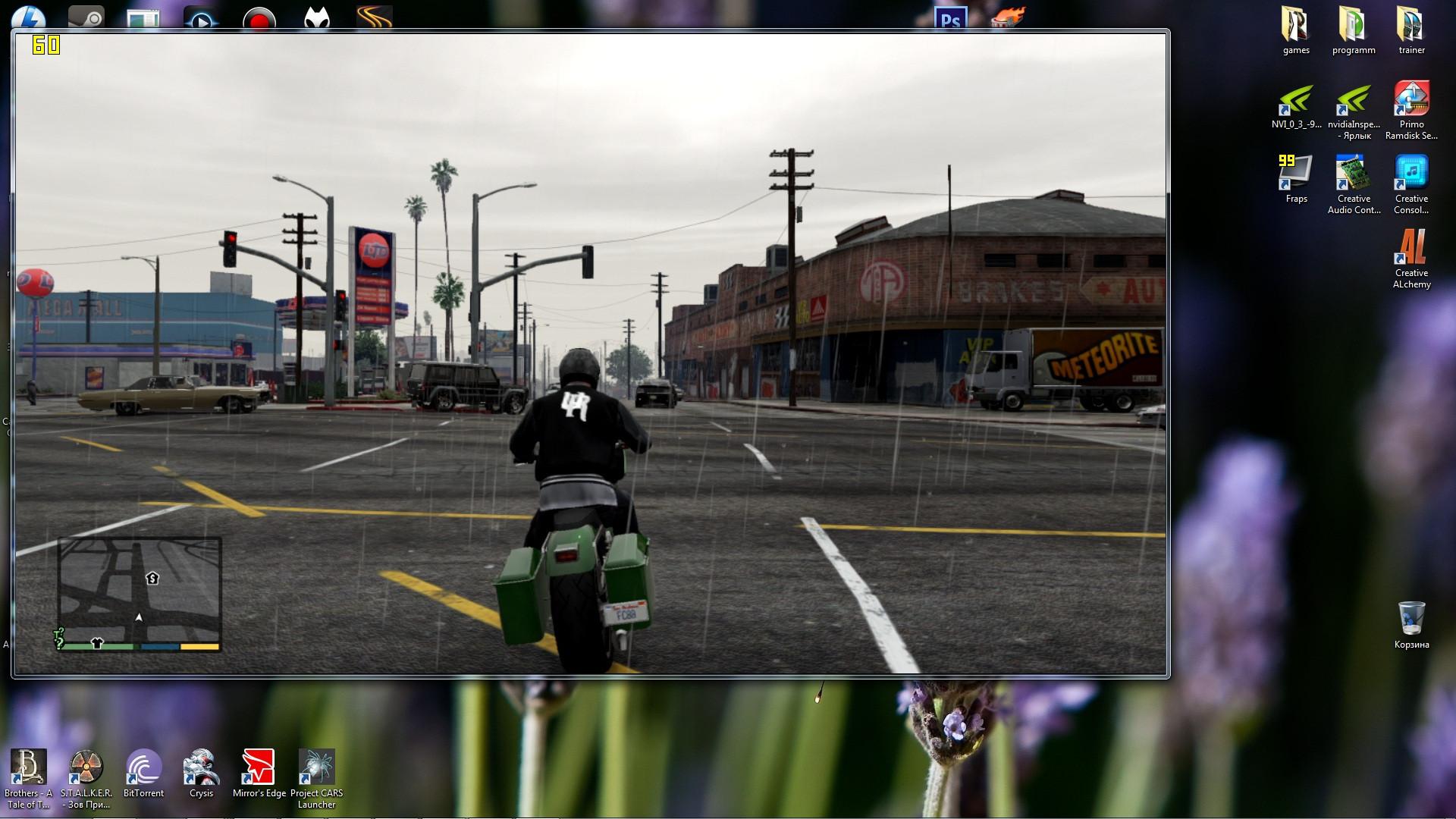 GTA 5 на PC не открывается на полный экран