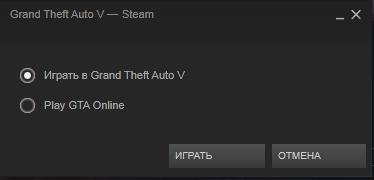 GTA 5 в Steam