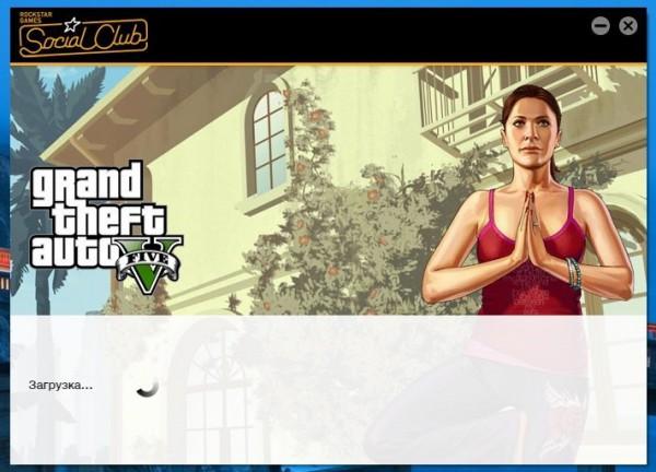 Бесконечная загрузка GTA 5