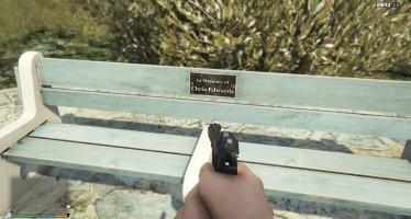 Джетпак в GTA 5