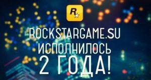Rockstargame.su