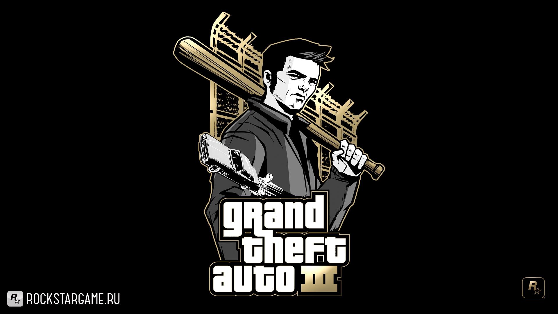 Клод GTA 3