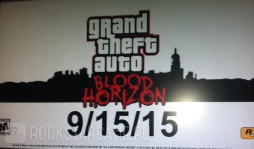 GTA Blood Horizon