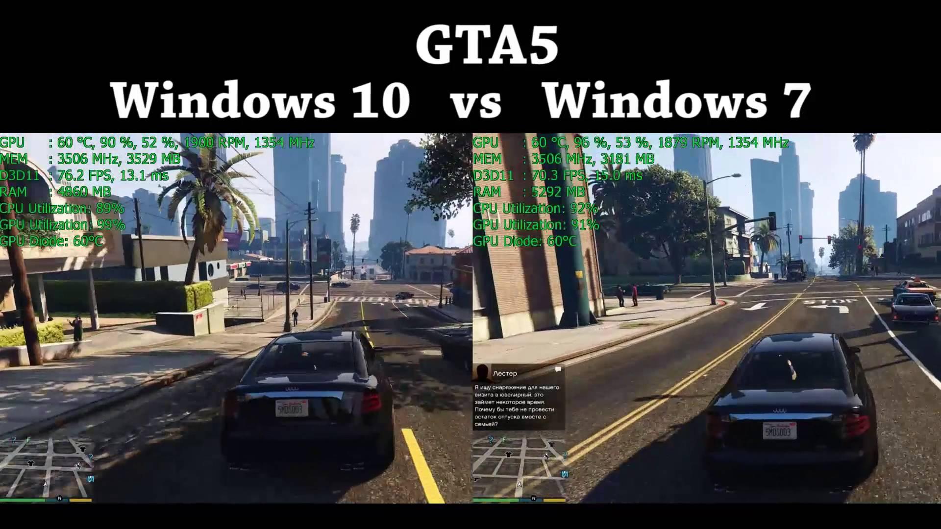 GTA 5 на Windows 10