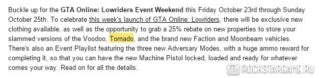 Rockstar Games намекнула на возможное продолжение обновления «Лоурайдеры»?