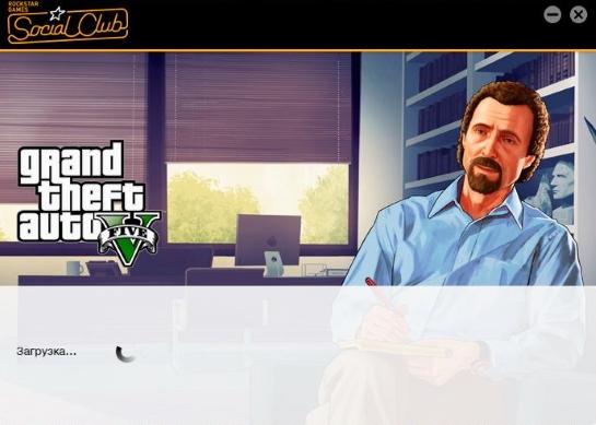 Проблема с загрузкой патчей GTA 5