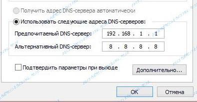 dns-192-168-1-1