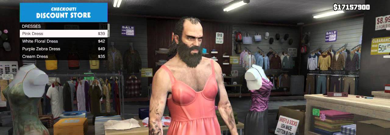Пропали наряды в GTA Online