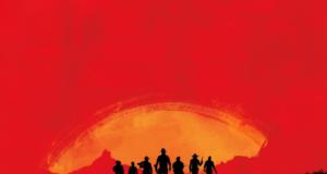 Новое изображение Red Dead