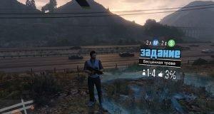 Скрытые миссии в GTA Online