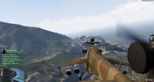 Торговля оружием для GTA 5 Online