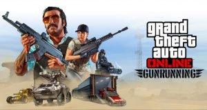 Мероприятие торговля оружием в GTA online