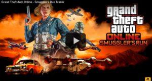 GTA Online «Контрабандисты»