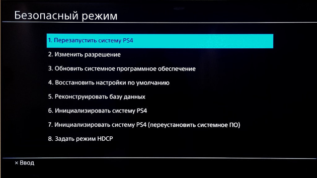 Проблемы GTA V на платформе PlayStation 4