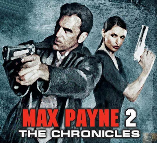 Продолжение истории Max Payne 2