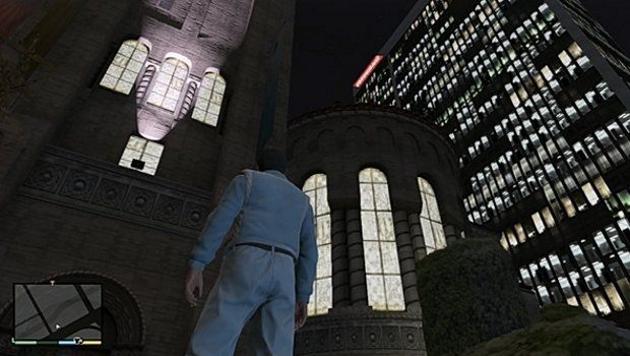 Где найти все трактаты в GTA 5