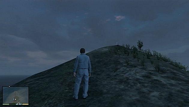 Местонахождение трактатов GTA 5