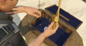 GTA 5 Online секретное оружие