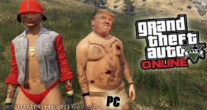 Дональд Трамп о видео играх