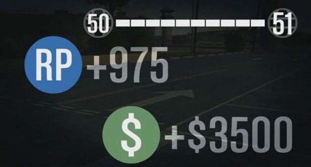 Репутация GTA 5